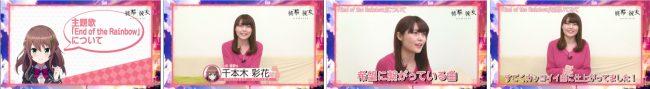 開発中タイトル『終幕彼女(エンドロール)』、声優として上田麗奈さん、近藤玲奈さん、嶋村侑さんの参画が決定!