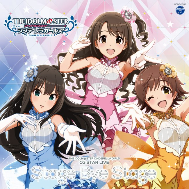 『THE IDOLM@STER CINDERELLA GIRLS new generations★Brilliant Party!』ステージ中のリハーサル映像公開!
