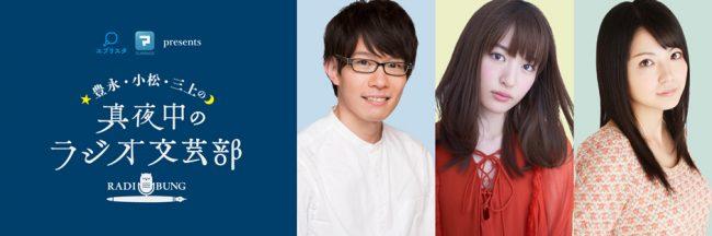 「5分シリーズ」累計35万部突破記念声優朗読PV第2弾を公開、「5分で読書感想キャンペーン」開催!
