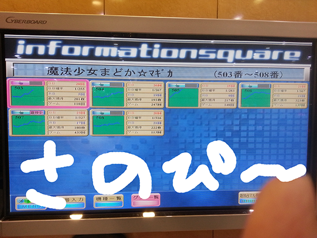 20151101_220252