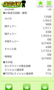 2015-12-04_105830