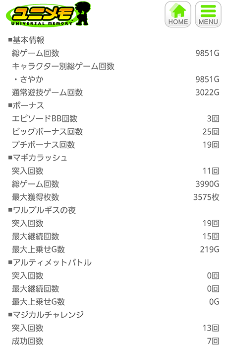 Screenshot_2016-06-28-11-24-03