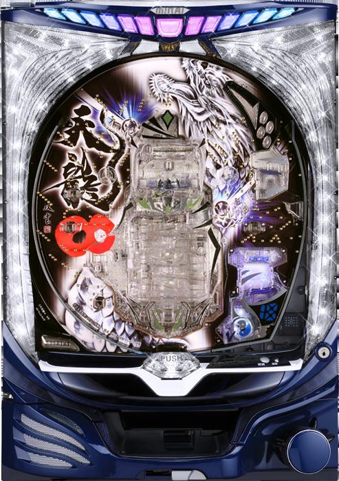 CR天龍∞ 5000VV