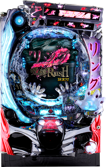 Pリング 呪縛RUSH FEX設定付