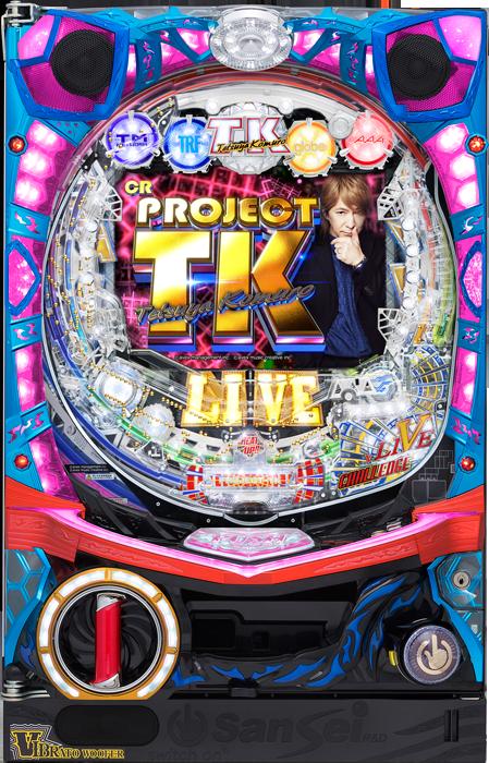 プロジェクトTK-PP2-Y_筐体