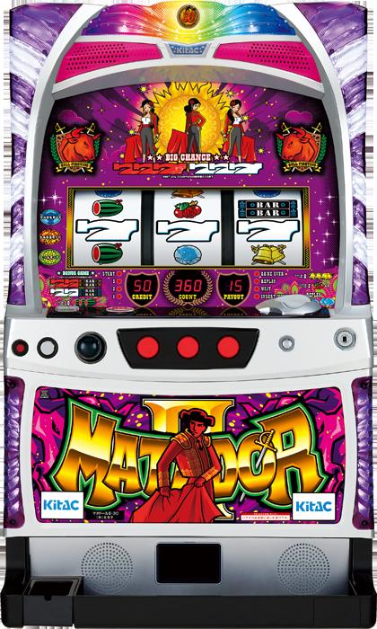 マタドールII-30