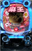 CR麻王DX SP