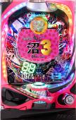 パチンコCR弾球黙示録カイジ沼3 ざわっ…Ver.