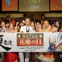 ニューギンが「ファン感謝祭プレミアムライブ」を開催!