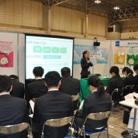 日本最大級の合同就職フェアに日遊協が出展