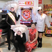 餃子群警報発令!『CR餃子の王将2』が登場!