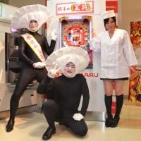 豊丸産業が「餃子の王将2」4スペックを発表