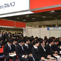 日遊協が日本最大級の就活イベントにブース出展
