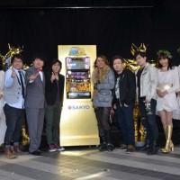 三洋物産「星矢ファンイベント」に6000人!