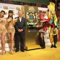 三洋物産が『CRギンギラパラダイス 情熱カーニバル』特別先行展示会を開催!