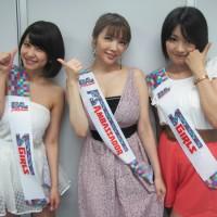 """PSアンバサダー with S-Girls""が「パチスロの日」PR活動を展開!"