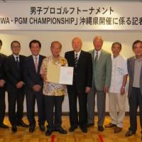 平和ゴルフツアー、沖縄開催を決定