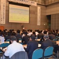札幌方面遊協ほか、3団体が健全営業セミナー