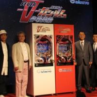 SANKYOが「『CRフィーバー機動戦士ガンダム-V作戦発動-』新型機種発表展示会」を開催