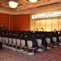 マルハンが入社式、新入社員187人が決意表明