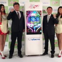SANKYOが「『フィーバー マクロスフロンティア2』プレス発表会」を開催