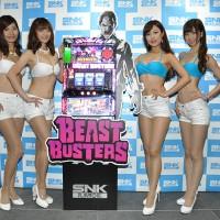 SNKが「ビーストバスターズ」を発表