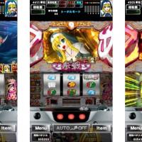バーチャルホール「グリパチ」iOS版に『戦国乙女~剣戟に舞う白き剣聖~西国参戦編』が登場