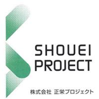 正栄プロジェクト