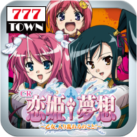 and_koihime_icon_512