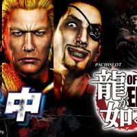 pc_ryugagotokuote_mainimage