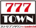 777townforandroidlogo