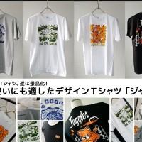 juggler_tshirts_01