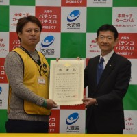 未来っ子3大阪府からの感謝状を受け取る段部会長(左)