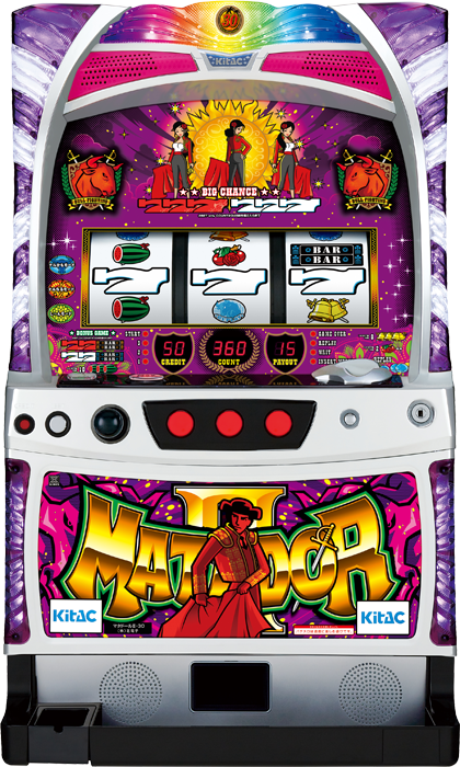 マタドールII-30(北電子)