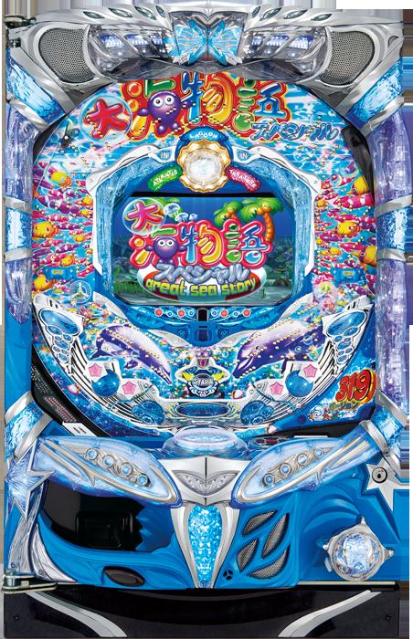 CR大海物語スペシャルMTE15(三洋物産)
