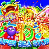 より『沖海4』を楽しむために!!