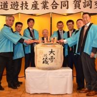 北海道8組合
