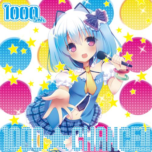 1000CHANCE