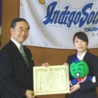 徳島県男女共同参画にて徳島県のダイナム5店舗が「第2回 徳島県はぐくみ支援企業」として表彰