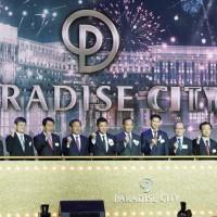Paradise City(パラダイスシティ)開会式