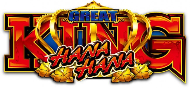 great-king-hanahana