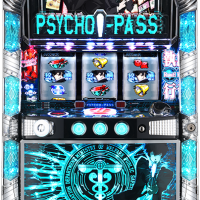 pyhchopass700