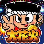 yuniba170619_3