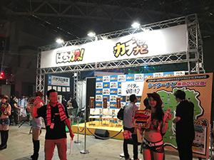yunibakasamifes2017_19