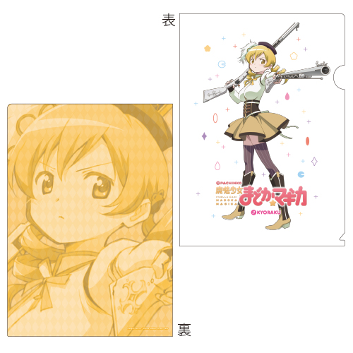 MM_clearfile_mami_170830