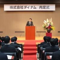 1https---www.dynam.jp-news-pdf-news_171001.pdf - Adobe Acrobat Pro