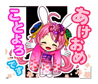 豊丸_LINEスタンプ (4)
