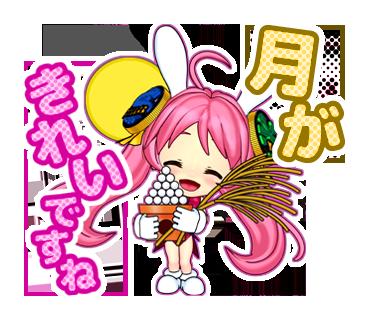 豊丸_LINEスタンプ (1)
