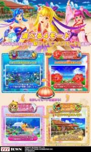 2【Android】171010_CRスーパー海物語IN沖縄4プレスリリース.pdf - Adobe Acrobat Pro