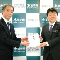 https---www.dynam.jp-news-pdf-news_171214.pdf - Adobe Acrobat Pro